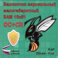 бам 18х51 oc+cr оса