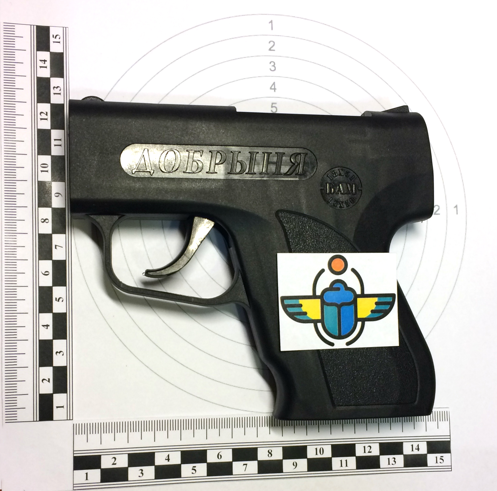 Пистолет Добрыня